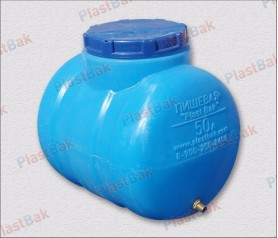 Пластиковая емкость, горизонтальная, 50 литров